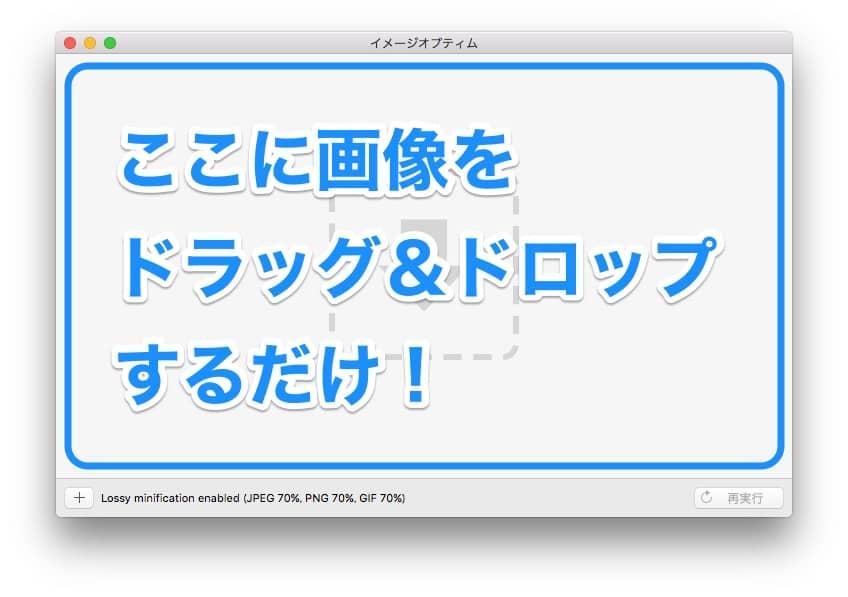 スクリーンショット_2016-01-07_19_41_17