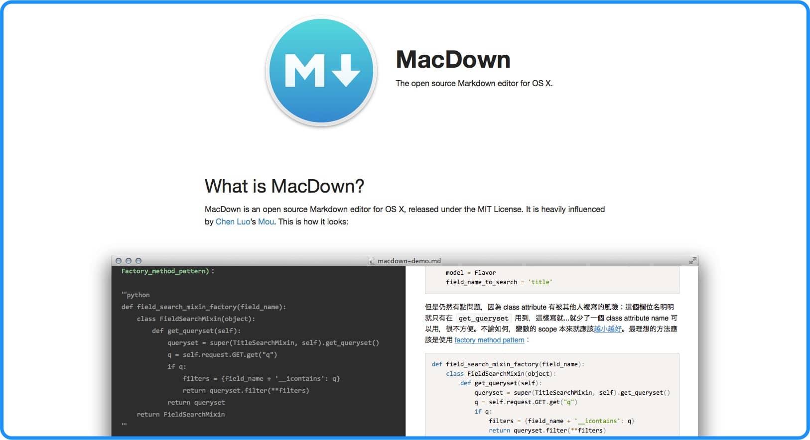 Macアプリ_MacDown_公式ページ_スクリーンショット