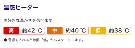 スクリーンショット 2016-01-16 9.55.34