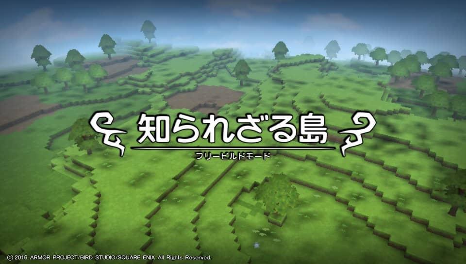 ドラゴンクエストビルダーズのフリービルドモード「知られざる島」のスクリーンショットです。