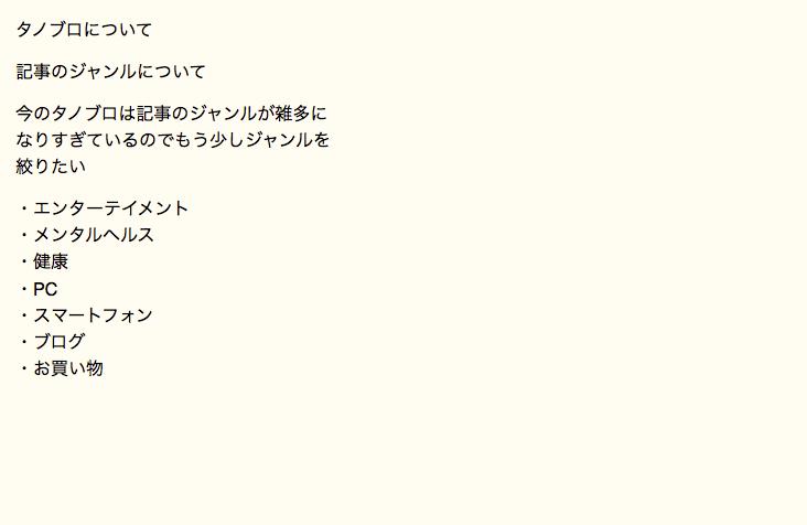スクリーンショット 2016-02-03 19.51.01