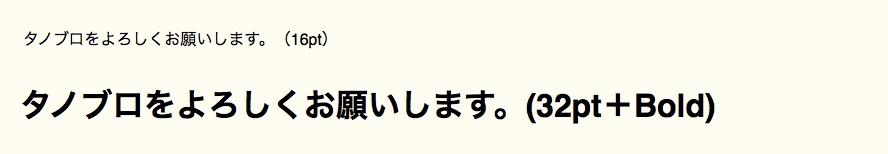 スクリーンショット_2016-02-03_12_20_29
