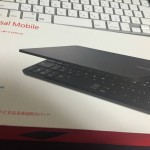 Universal Mobile Keyboardは全タブレットユーザーにおすすめできる一品!