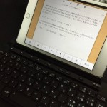 iOSのIMEにイラッとしたらATOK Pad+Bluetoothキーボードを試してみて!