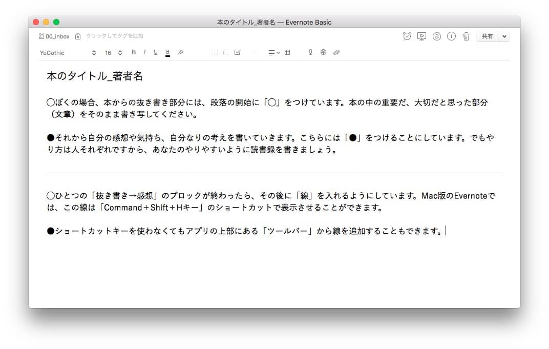 Reading-book-Evernote
