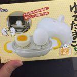 レンジでらくチンゆでたまご!栄養満点の卵を食べましょう。