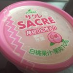 サクサクかき氷の「サクレ」に「白桃味」があるの、知ってました?