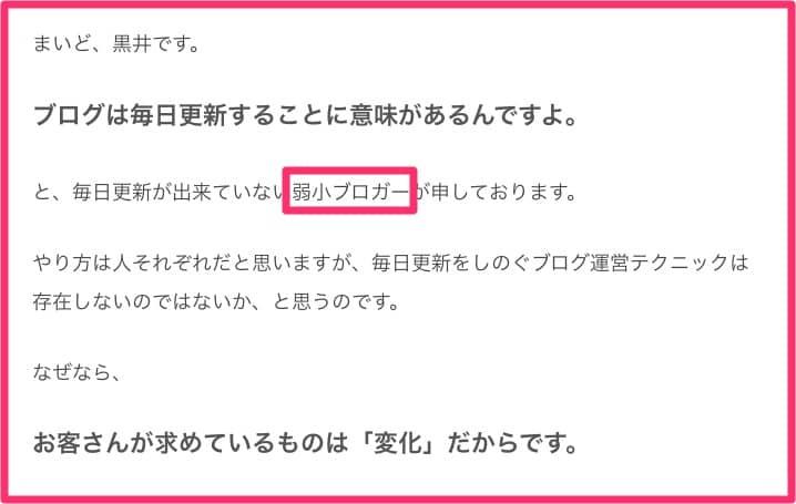 スクリーンショット_2016-08-19_9_01_20