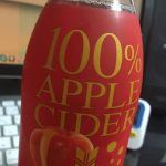 「濃厚なアップルサイダー」飲んだことあります?セブン&アイ限定の三ツ矢100%アップルサイダーが濃厚なのにさっぱり!