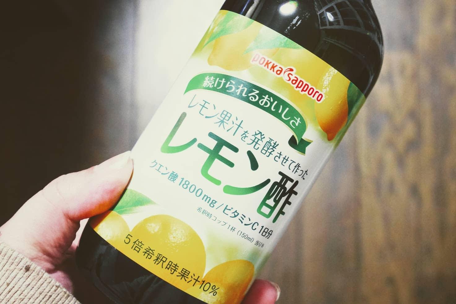 ポッカサッポロ レモン酢