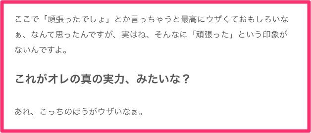 スクリーンショット_2016-09-01_9_04_24