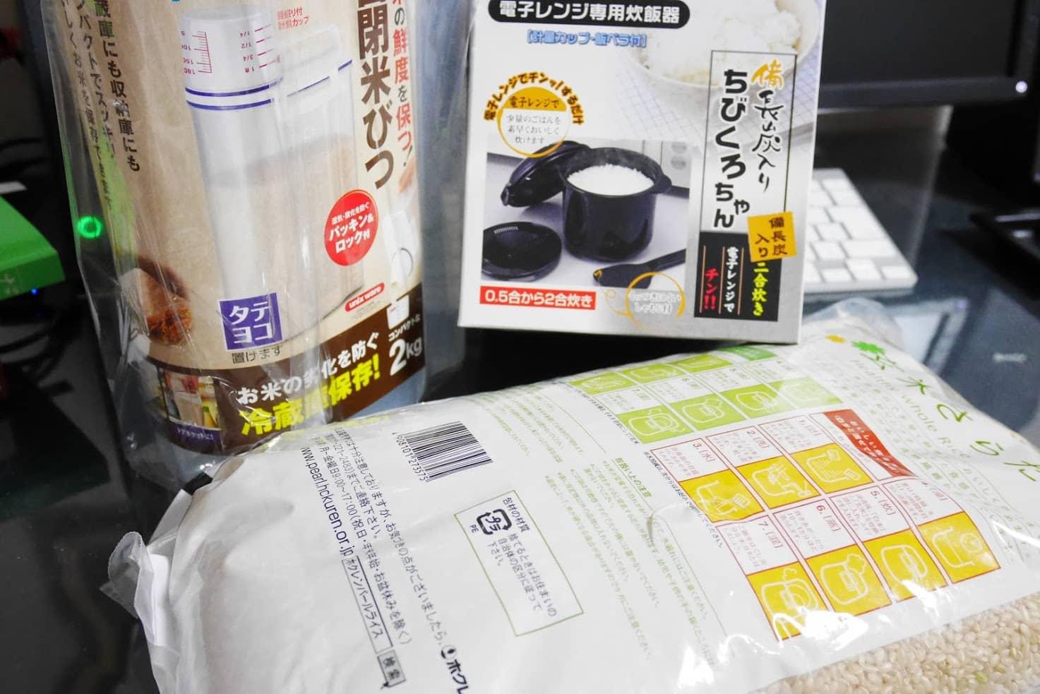購入した「ちびくろちゃん」「玄米」「米びつ」の集合写真
