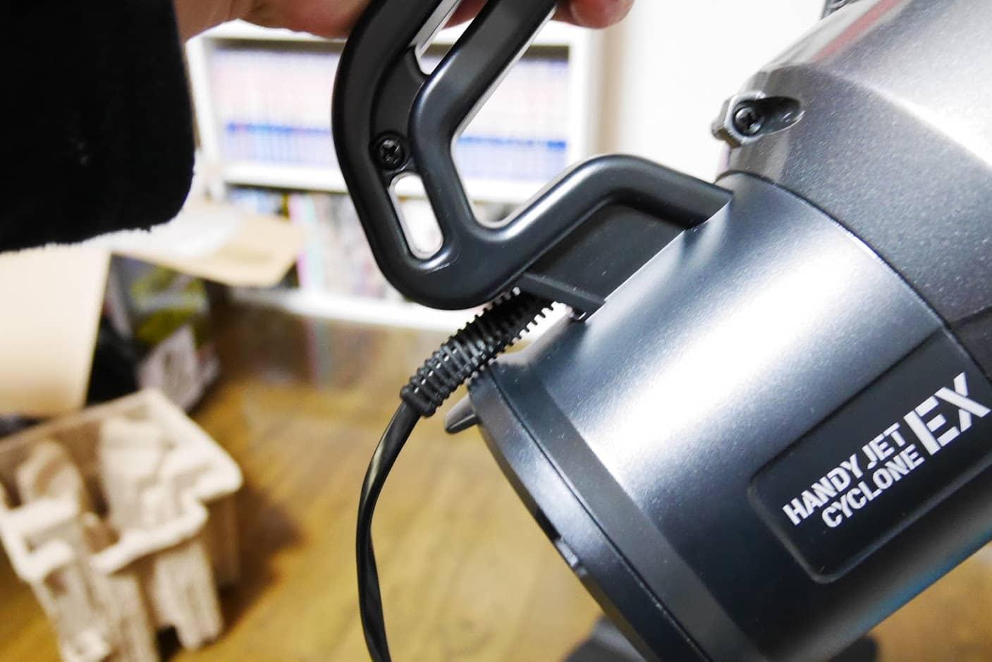 ツインバード ハンディージェットサイクロンEX HC-E251 ケーブル