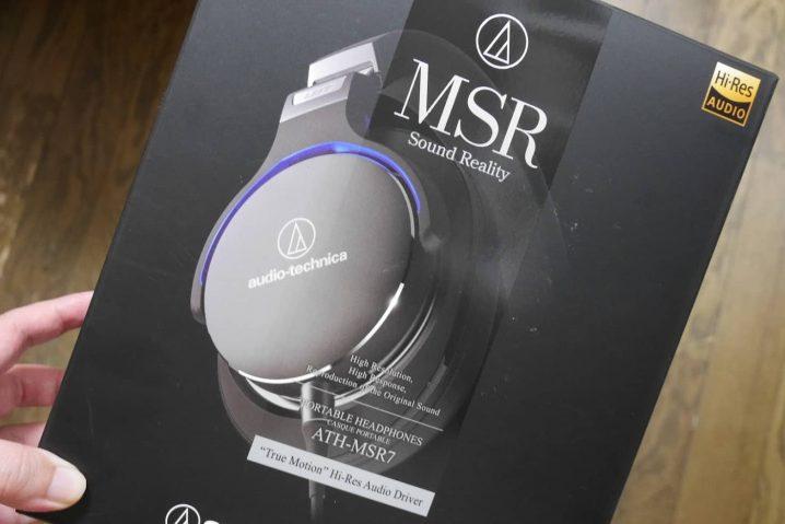 Audio-technica-ATH-MSR7-パッケージ