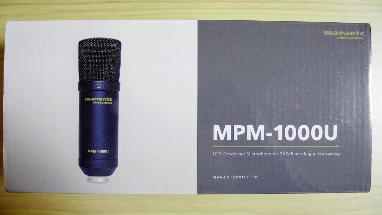 Marantz-mpm1000u-パッケージ