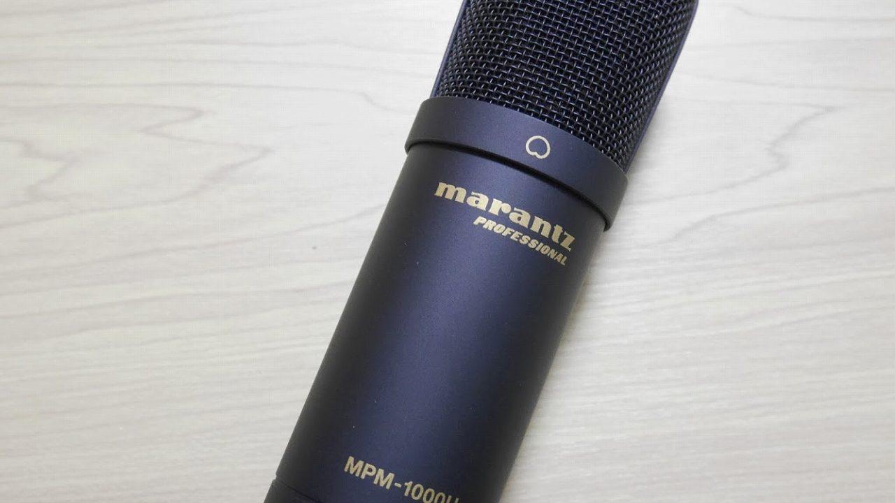 Marantz-mpm1000u-本体
