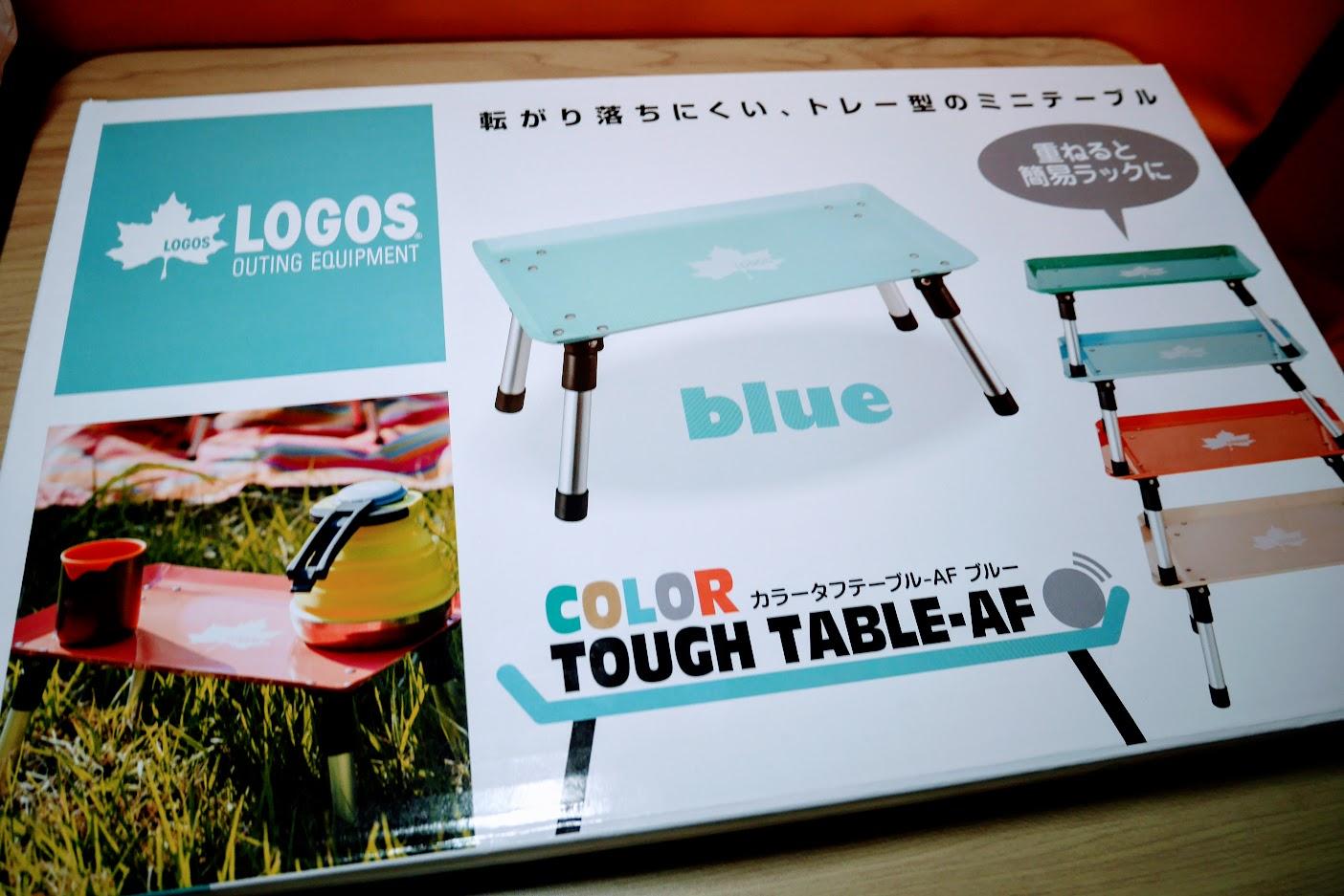 LOGOS ロゴス アウトドア テーブル カラータフテーブル-AF パッケージ