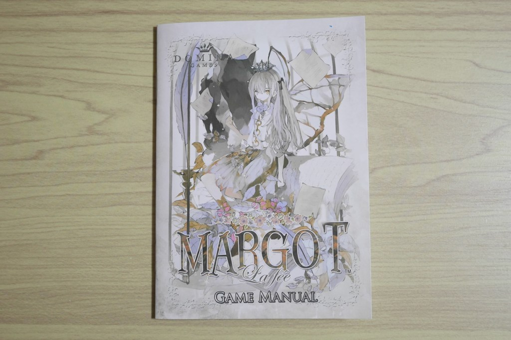 DOMINA GAMES_MARGOT_説明書
