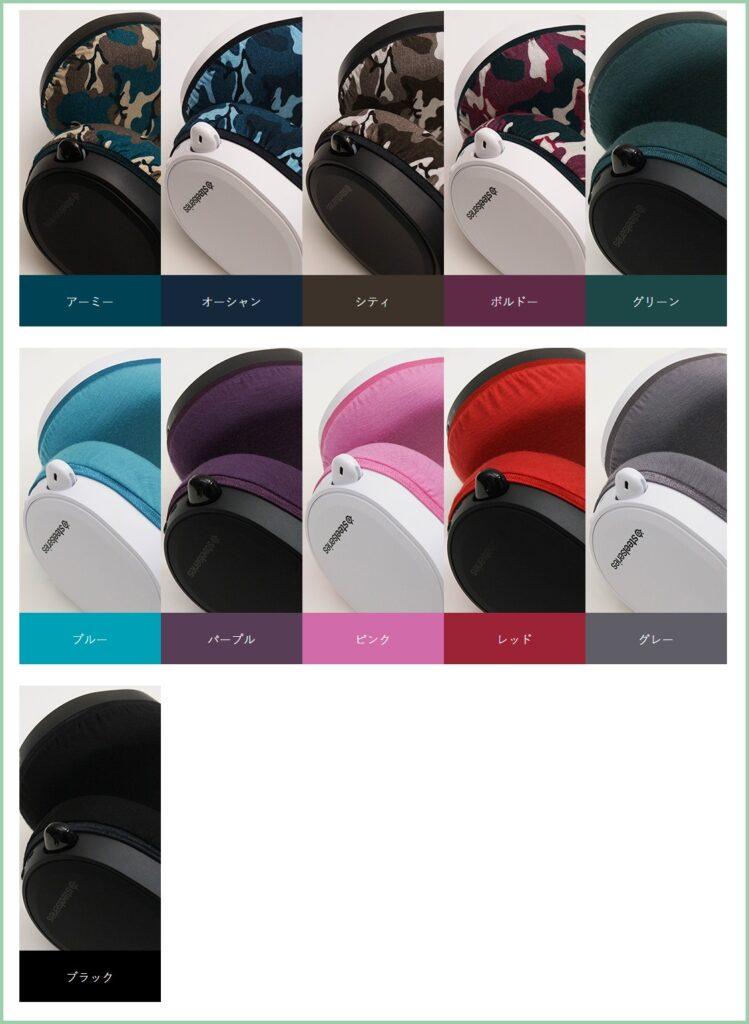 汗かきからヘッドホンを守るカバー「mimimamo」のカラーバリエーション一覧画像。カラバリは「アーミー、オーシャン、シティ、ボルドー、グリーン、ブルー、パープル、ピンク、レッド、グレー、ブラック」の11種類。